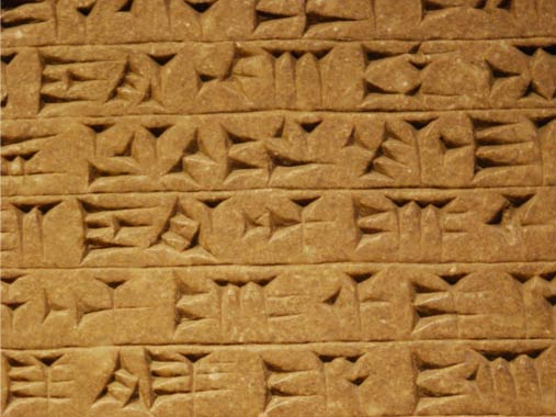 Cuneiform tablet, from the British Museum, Assyrian collections