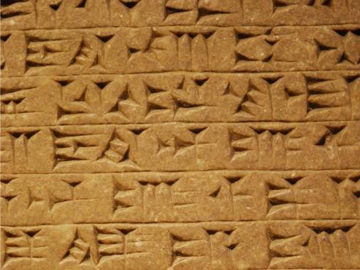 Tablilla cuneiforme, del Museo Británico, colecciones asirias