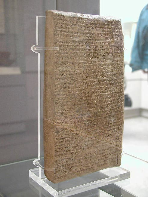 Cuneiform tablet containing a letter from Tushratta of Mitanni to Amenhotep III (of 13 letters of King Tushratta).