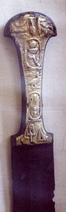 Dagger with name of king Apophis, Cairo Egyptian Museum.