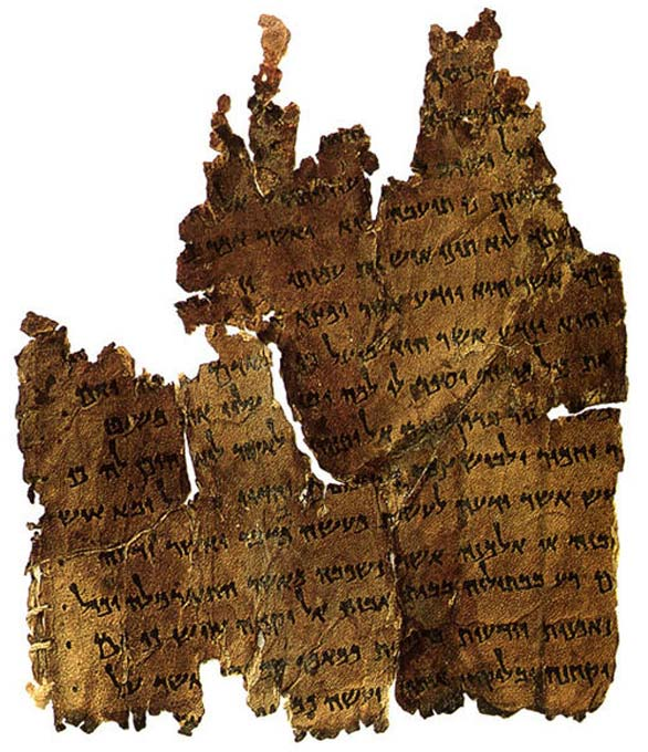 The Damascus Document Scroll 4Q271 (4QDf).