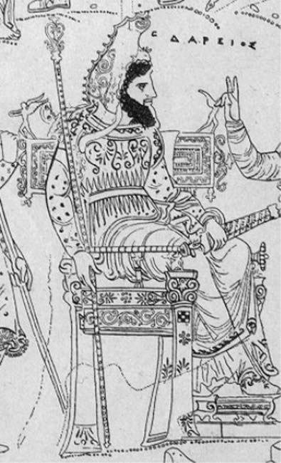 Darius I of Persia.