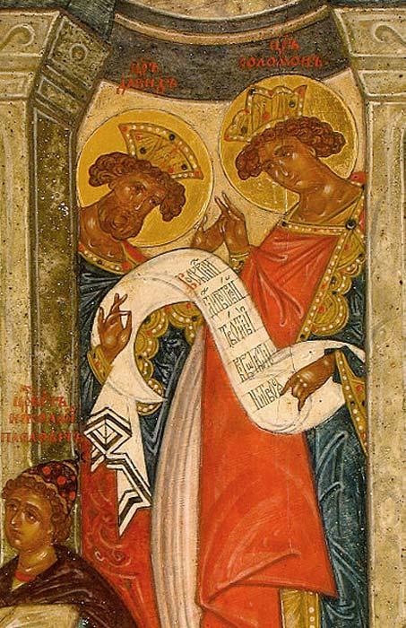 David and Solomon.