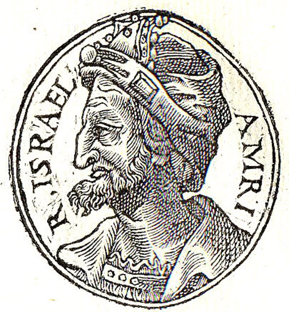 Depiction of Omri from Guillaume Rouillé's 'Promptuarii Iconum Insigniorum'.