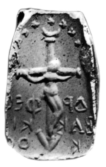 Dionysus on cross with seven stars of the Pleiades above him.