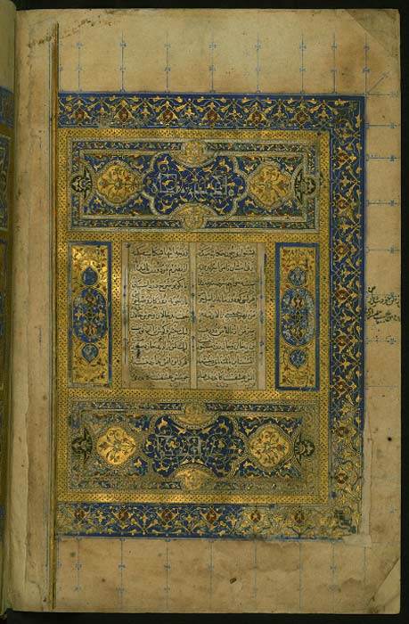 Double-page illuminated frontispiece, 1st book (daftar) of the Collection of poems (Masnavi-i ma'navi), 1461 manuscript.