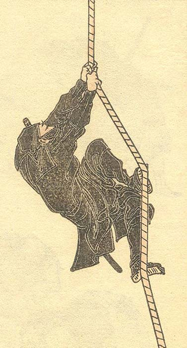 Drawing of the archetypical ninja from a series of sketches (Hokusai manga) by Hokusai. Woodblock print on paper. Volume six, 1817