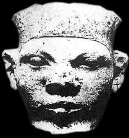 1st Dynastic King of Egypt, Menes or Narmer.
