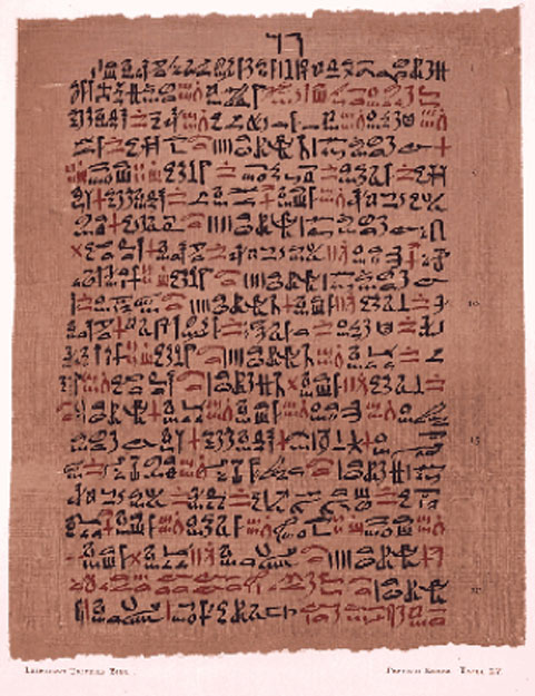 Ebers Papyrus from National Library of Medicine, Found in Egypt in the 1870s. This prescription for an asthma remedy is to be prepared as a mixture of herbs heated on a brick so that the sufferer could inhale their fumes.