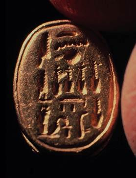 Egyptian scarab naming Queen Nefertiti