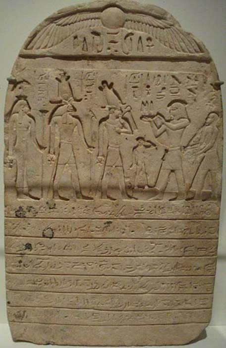 Egyptian stele with curse inscription.