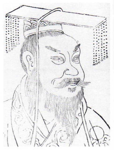 "Emperor Guangwu as depicted in ""The Ming Dynasty Encyclopedia"" (Sancai tuhui). (Public Domain)"
