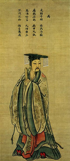 Emperor Yu as imagined by Song Dynasty painter, Ma Lin