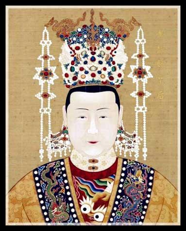 Empress Fang. (Public Domain)