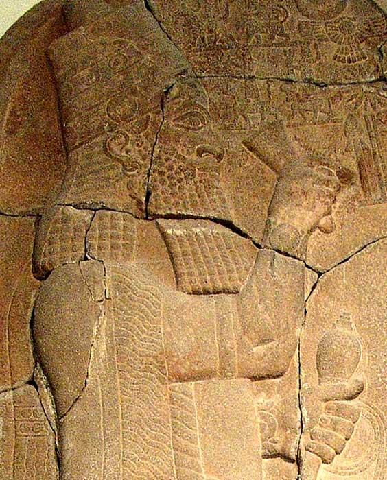 Esarhaddon, king of Assyria. Portrait on stone stele. After 671 BC.