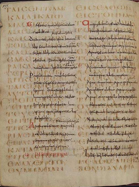 """Example of a palimpsest. The lower text is from the 6th century (Codex Guelferbytanus 64 Weissenburgensis, folio 92 verso), it contains the text of Luke 1:6-13; the upper text is from the 13th century - Isidore of Seville's """"Origines"""" 8.10.2-8.11.4."""