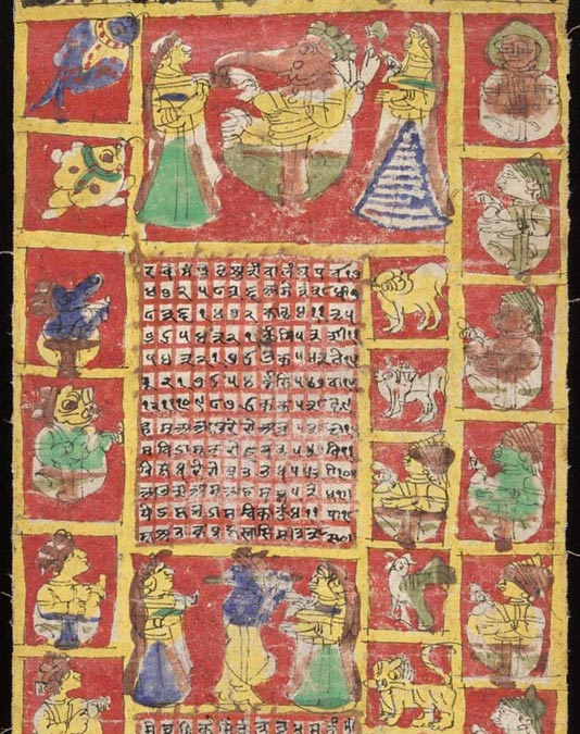 Detail; Fabric Hindu calendar/almanac corresponding to Western years 1871-1872. From Rajasthan in India.