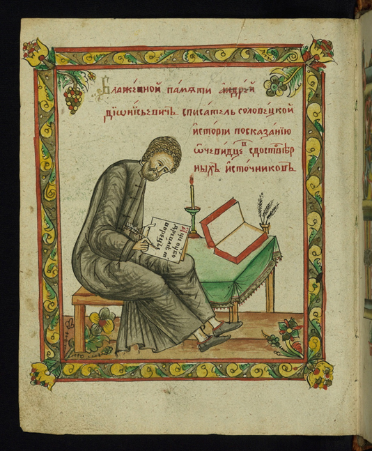Fathers of the Solovetsky Monastery and their sufferings, Author portrait of Simeon Denisov, Walters Manuscript.