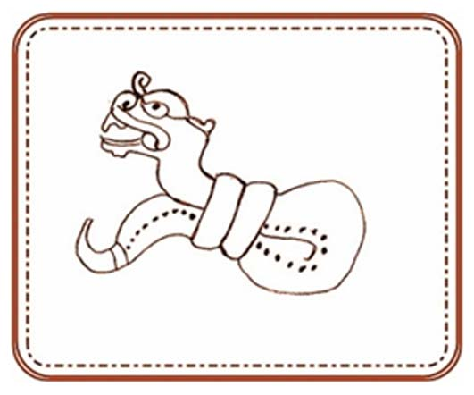 Figure 1. The coiled snake headdress