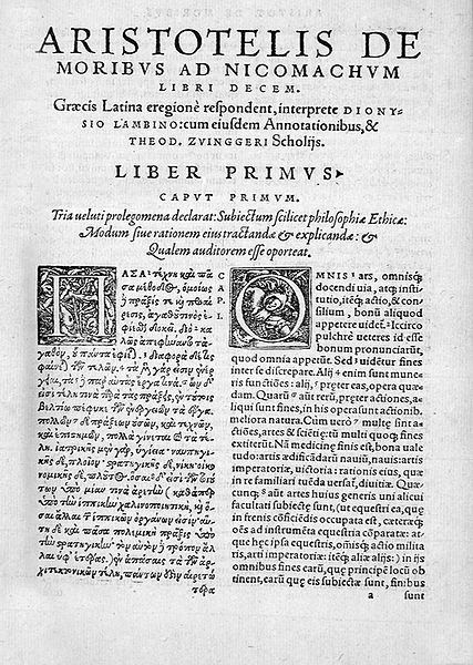 First page of a 1566 edition of the 'Nicomachean Ethics' in Greek and Latin.