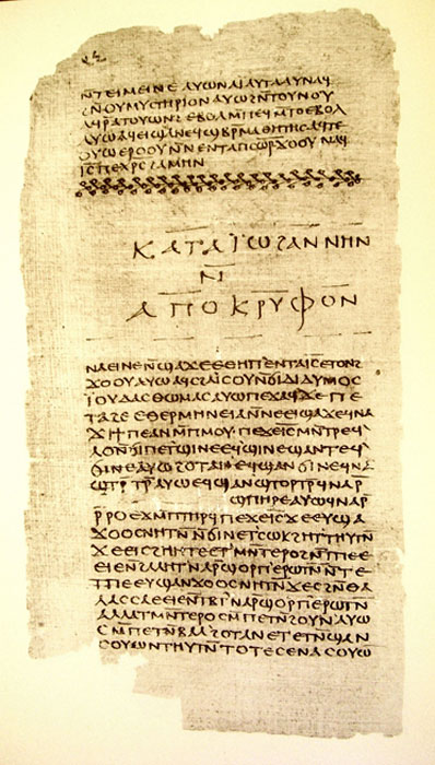Folio 32 of Nag Hammadi Codex II, with the ending of the Apocryphon of John, and the beginning of the Gospel of Thomas. (Public Domain)