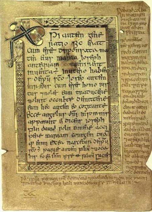 Folio 5r contains the text of the Gospel of Matthew from 1:18 through 1:21. Note the Chi Rho monogram in the upper left corner.