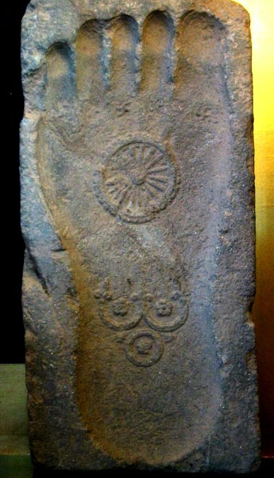Footprint of Buddha with Dharmacakra and Triratna, 1st century, Gandhāra.