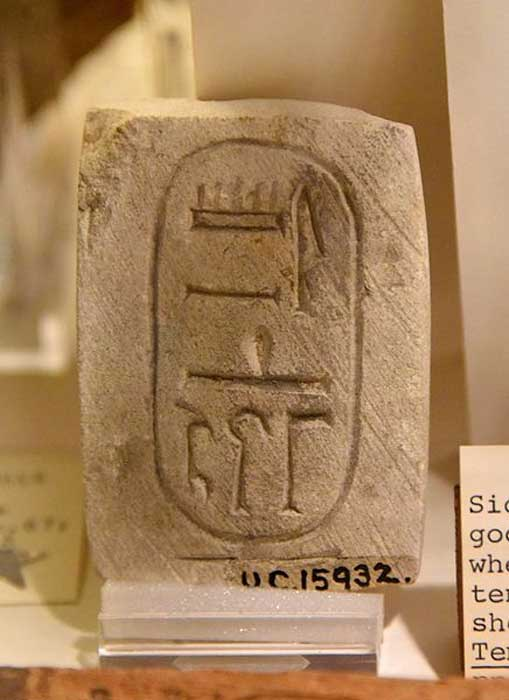 "Foundation tablet bearing the cartouche of the birth name and epithet ""Amenhotep, the God, the Ruler of Thebes"". 18th Dynasty. From Temple of Amenhotep II at Kurna (Qurnah, Qurna, Gourna, Gurna), Egypt. The Petrie Museum of Egyptian Archaeology, London. With thanks to the Petrie Museum of Egyptian Archaeology, UCL."