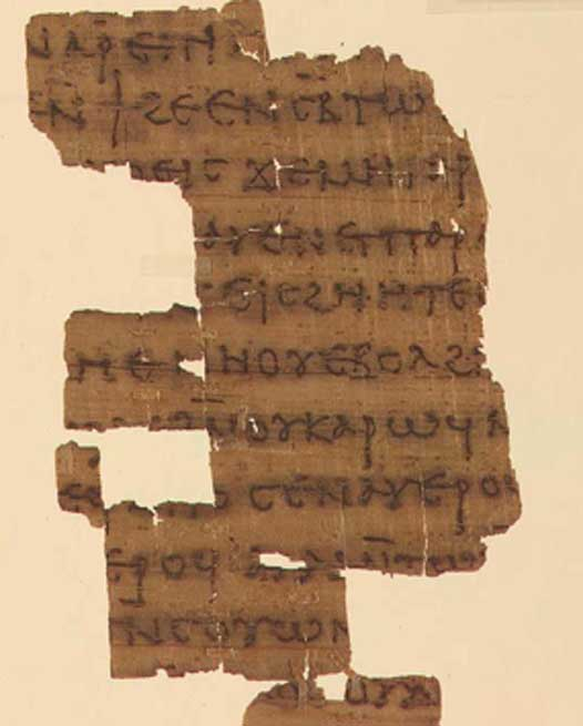 Fragment of a fourth-century text of the apocryphal Dialogue of the Savior, in which Mary Magdalene is a central figure. (Mladifilozof / Public Domain)