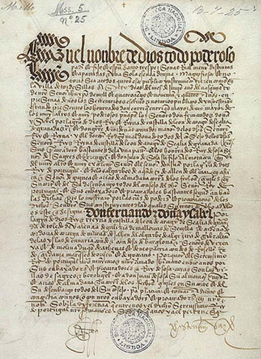 Front page of the Treaty of Tordesillas.