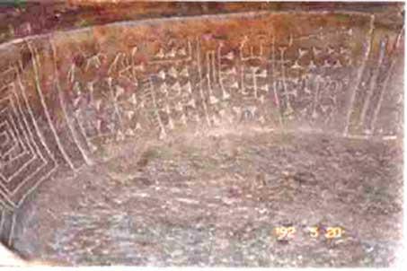 The Fuente Magna bowl showing proto-Sumerian script
