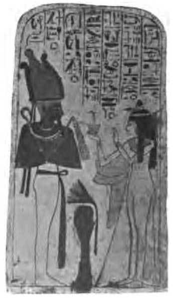 Funerary tablet depicting Neskhons with Osiris.