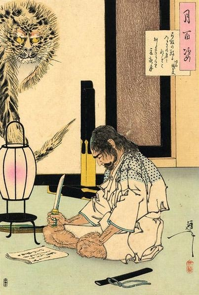 General Akashi Gidayu preparing to commit Seppuku after losing a battle for his master in 1582. He had just written his death poem, which is also visible in the upper right corner.