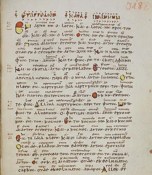 The beginning of the Gospel of John, in the Codex Sangallensis from the 9th century AD.