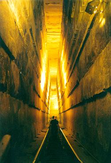 The Grand Gallery of the Great Pyramid of Giza