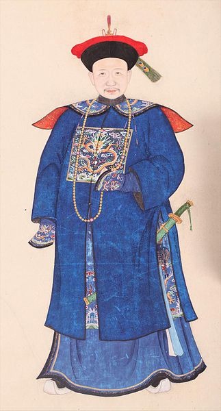 Grand Secretary of the Wenhua Palace. (Public Domain)