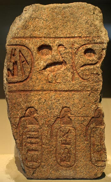 Granite block mentioning the Meshwesh (bottom row, middle) among captured foreign populations during the reign of Ramesses II. British Museum.