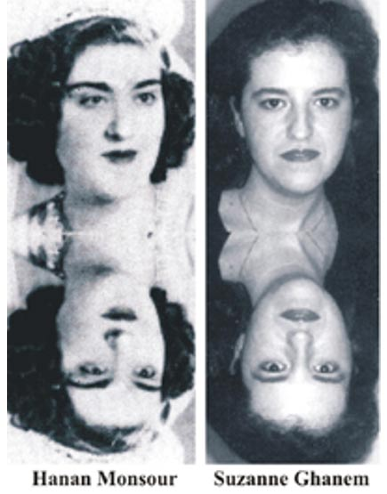 Photos of Hanan Monsour and Suzanne Ghanem. Believers in Dr. Stevenson's characteristics of childhood past life memory experiences see a similarity between the facial features of the two women.