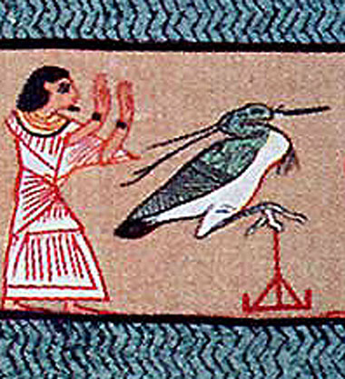 Figure 6. Heron or bennu bird (phoenix) atop a pyramidal perch.