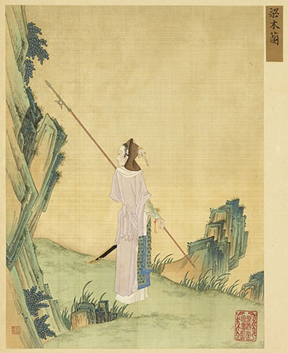 Painting depicting Hua Mulan in Gathering Gems of Beauty.