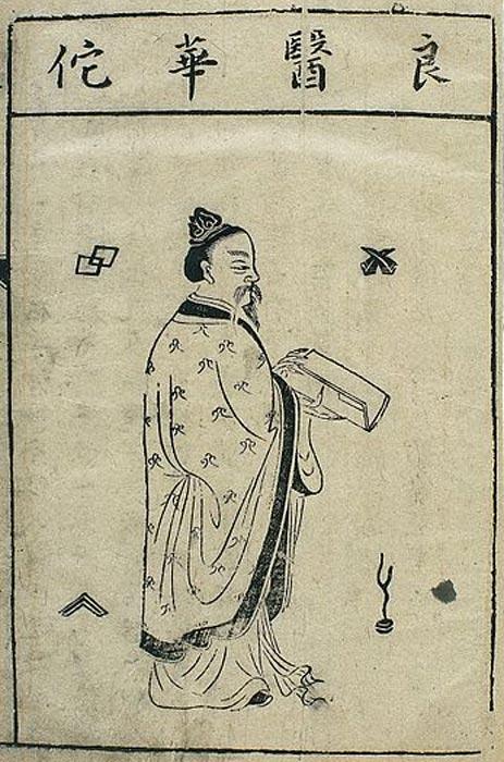 Hua Tuo (Gan Bozong / CC BY 4.0)