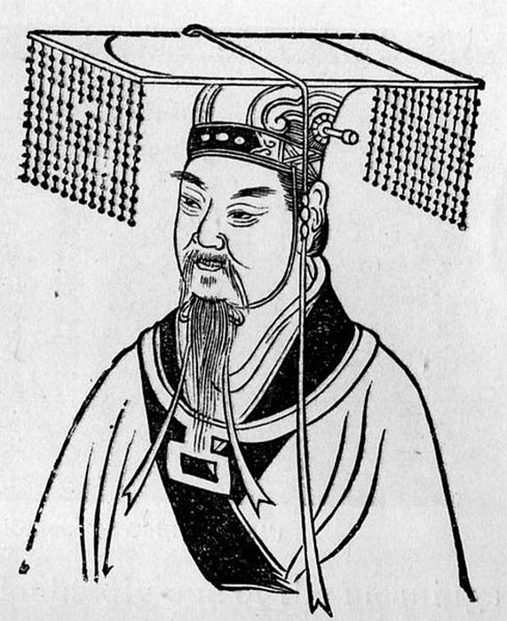 Huangdi, The Yellow Emperor, one of the mythical Five Emperors of ancient China.
