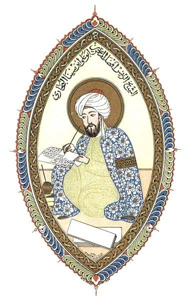 Ibn Sina (Avicenna).