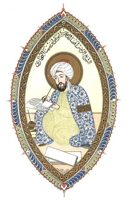 Ibn Sina (Avicenna). (Public Domain)