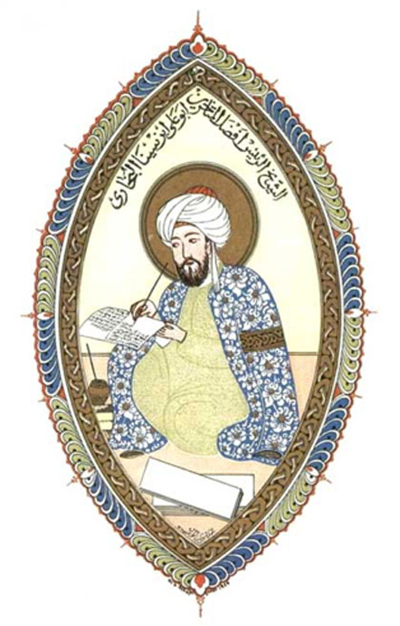 Ibn Sīna (Avicenna). (Public Domain)