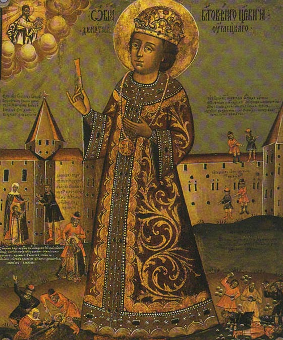 Icon of Dmitri of Uglich.