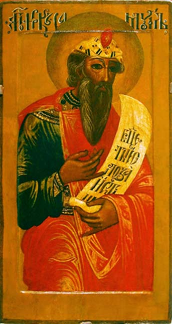 Icon of the prophet Samuel from the collection of the Donetsk regional art museum