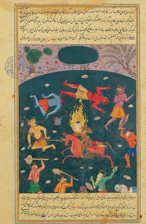 'Imam Ali Conquers Jinn' by an unknown artist. (1568) Golestan Palace