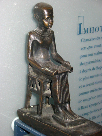Statuette of Imhotep in the Louvre.