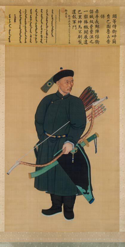 Portrait of the Imperial Bodyguard Zhanyinbao, carrying his archery equipment and wearing a sheathed dao.